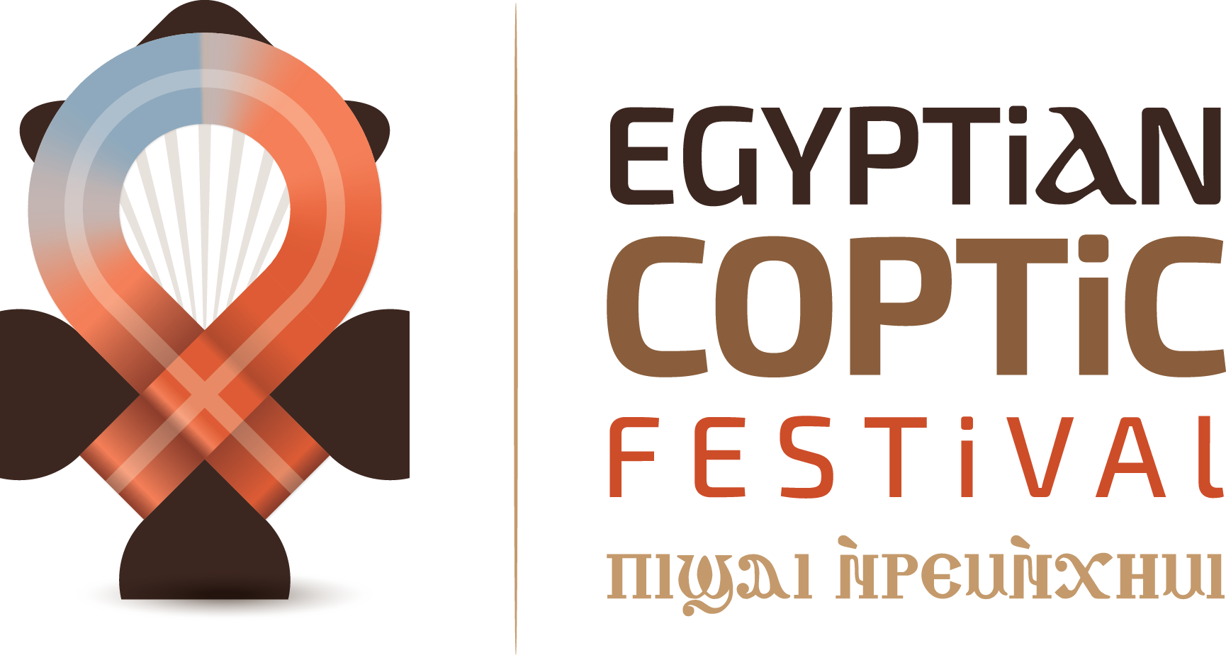 Egyptian Coptic Festival in Mississauga